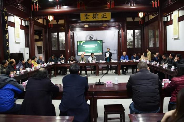 福州市名师工作室2018年度工作总结会召开