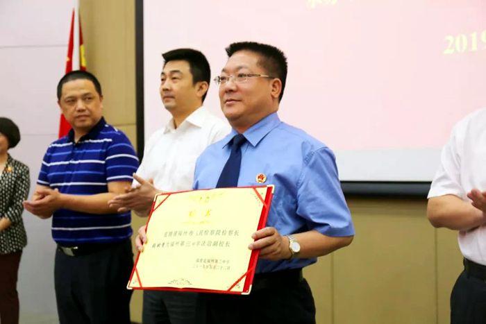 福州市人民检察院检察长受聘担任福州三中法治副校长