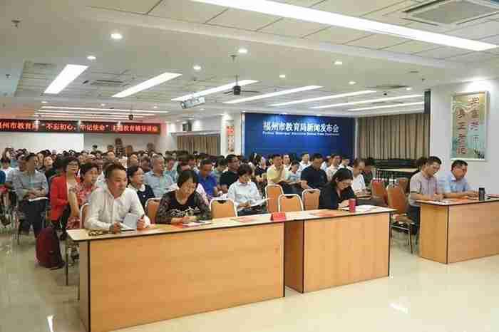 市委教育工委举办《习近平新时代中国特色社会主义思想学习纲要》专题讲座