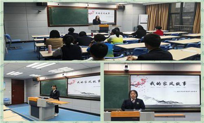 福州华侨中学2020年迎新活动精彩纷呈