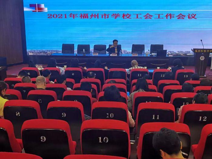 """福州市建立(li)教師""""療休(xiu)養(yang)""""和""""育兒假""""制度"""